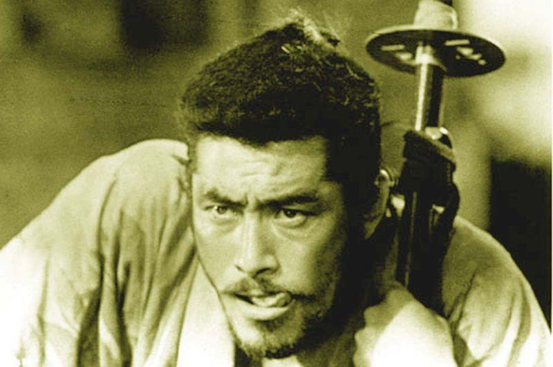 Toshino Mifune