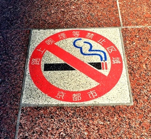 Non-smoking street (Photo: JapanMagazine.com)