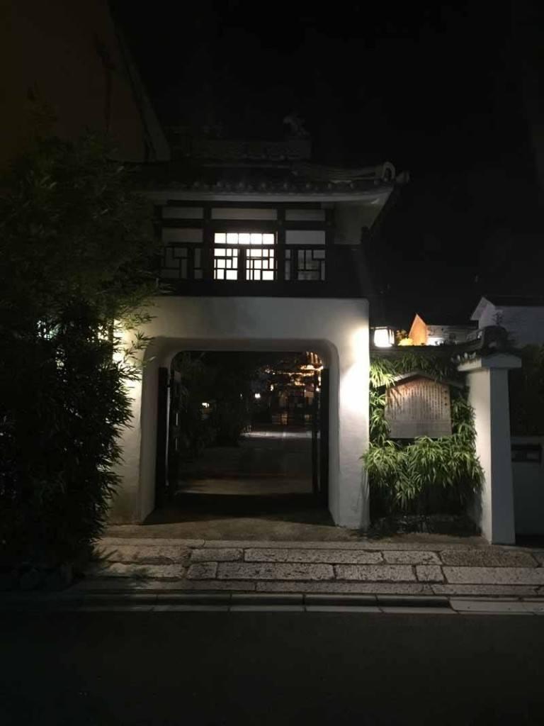 Kyoto's secret temple bar
