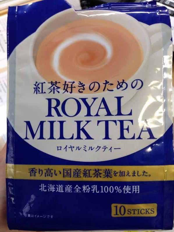 Instant Royal Milk Tea