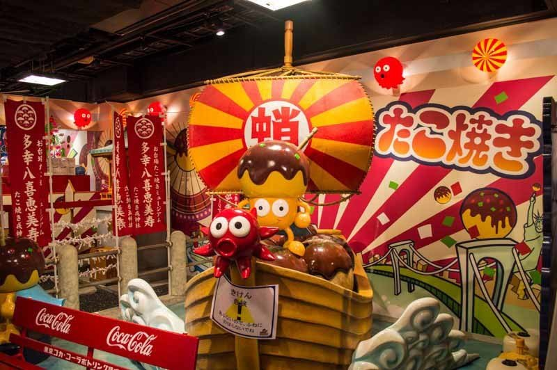 At the Takoyaki Museum