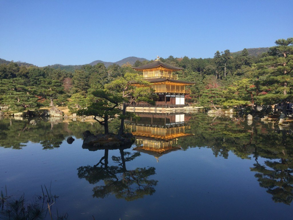 Kinkaku-ji - Probably the most major of Kyoto's major sights