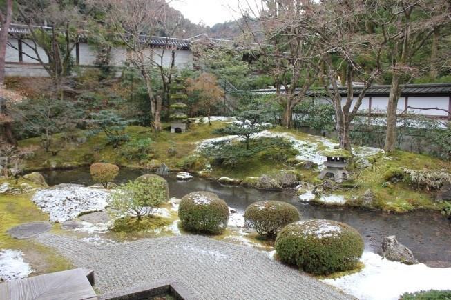 The Japanese garden adjoining Gozasho