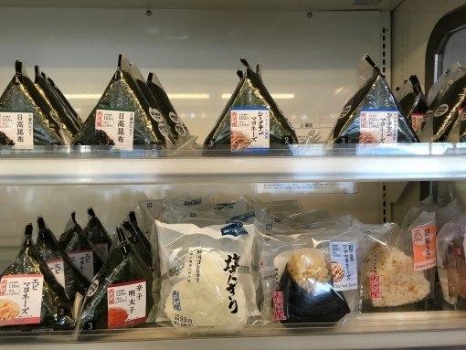Onigiri at a Japanese convenience store (konbini)