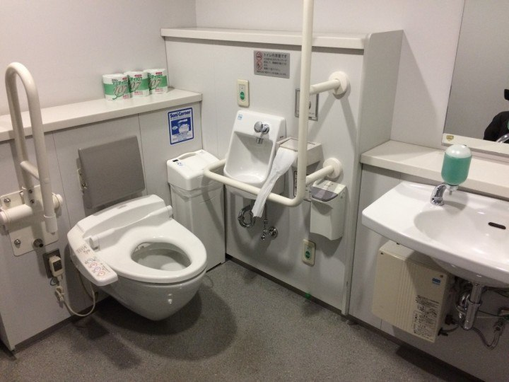 Accessible Toilet at the National Art Center, Tokyo