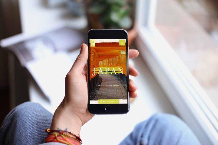 Step Inside on mobile