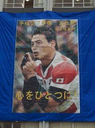 Ayumu Goromaru became an almost overnight national hero. Seen here on a poster handmade by a group of high school students in Fukuoka.