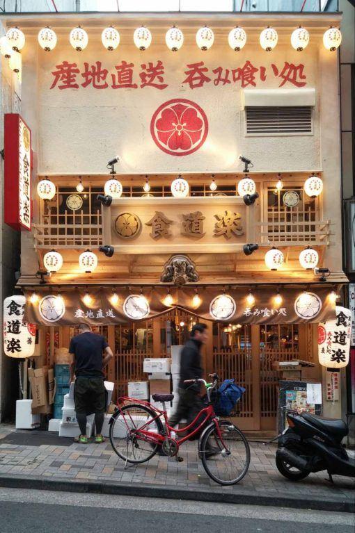 Alternative Tokyo: Kagurazaka