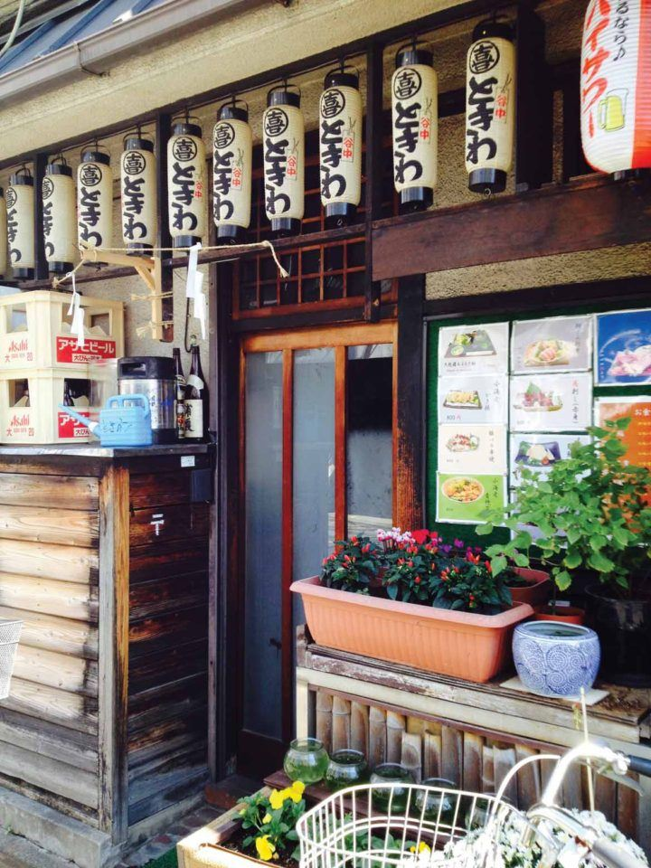 One of Yanaka's traditional shops