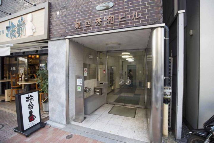 Art in Tokyo: BTAP