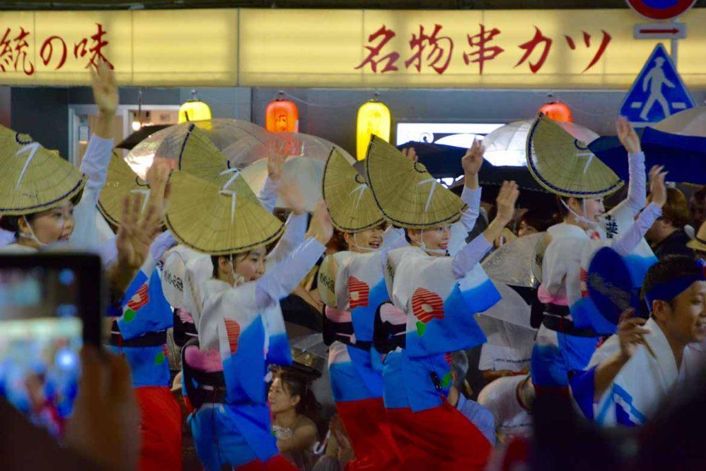 Awaodori dancers