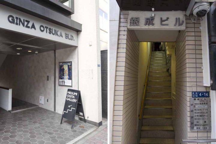 Art in Tokyo: Megumi Ogita