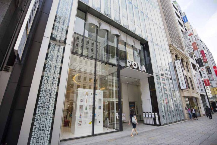 Art in Tokyo: Pola