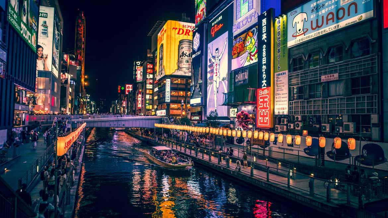 Dotonbori: the quintessential neon-drenched cityscape