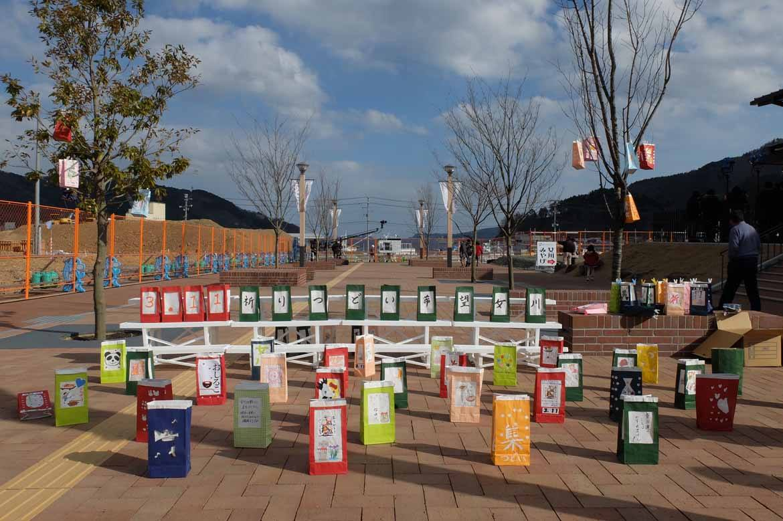 A tsunami memorial in Onagawa