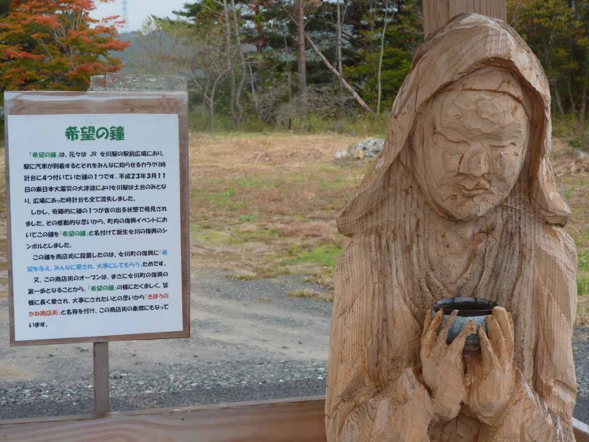 This statue stands beneath the 'Hope Bell', one of four bells that used to ring in a clocktower at Onagawa Station.