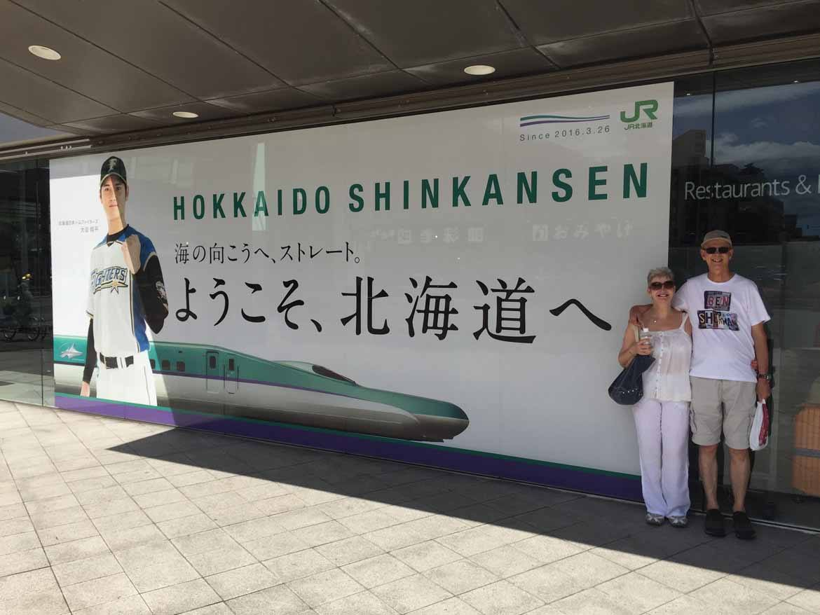My parents pose with Shohei Otani of the Nippon-Ham Fighters, a proud supporter of the new bullet train!