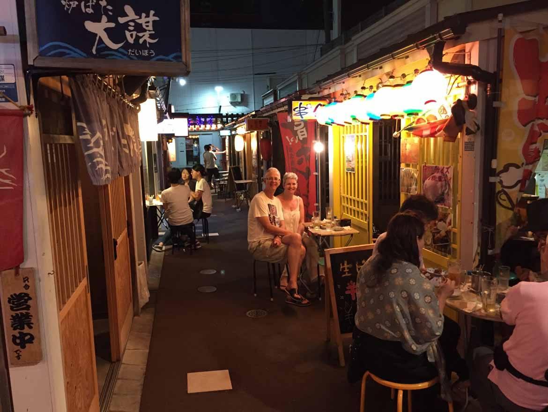 Rubbing shoulders with the locals in Daimon-Yokocho