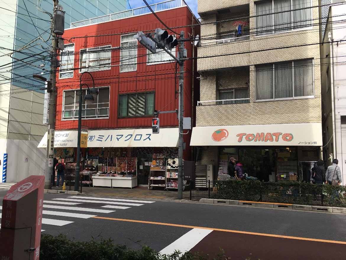 Shopping In Japan Nippori Fabric Town Insidejapan Blog