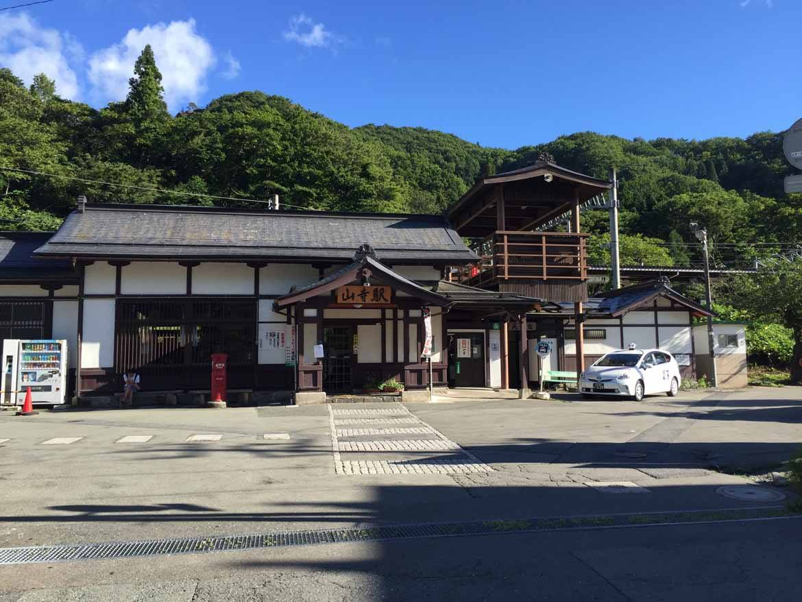 Yamadera Station – A far cry from Tokyo!