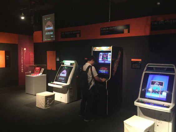 Retro heaven: A visit to the golden age of video games