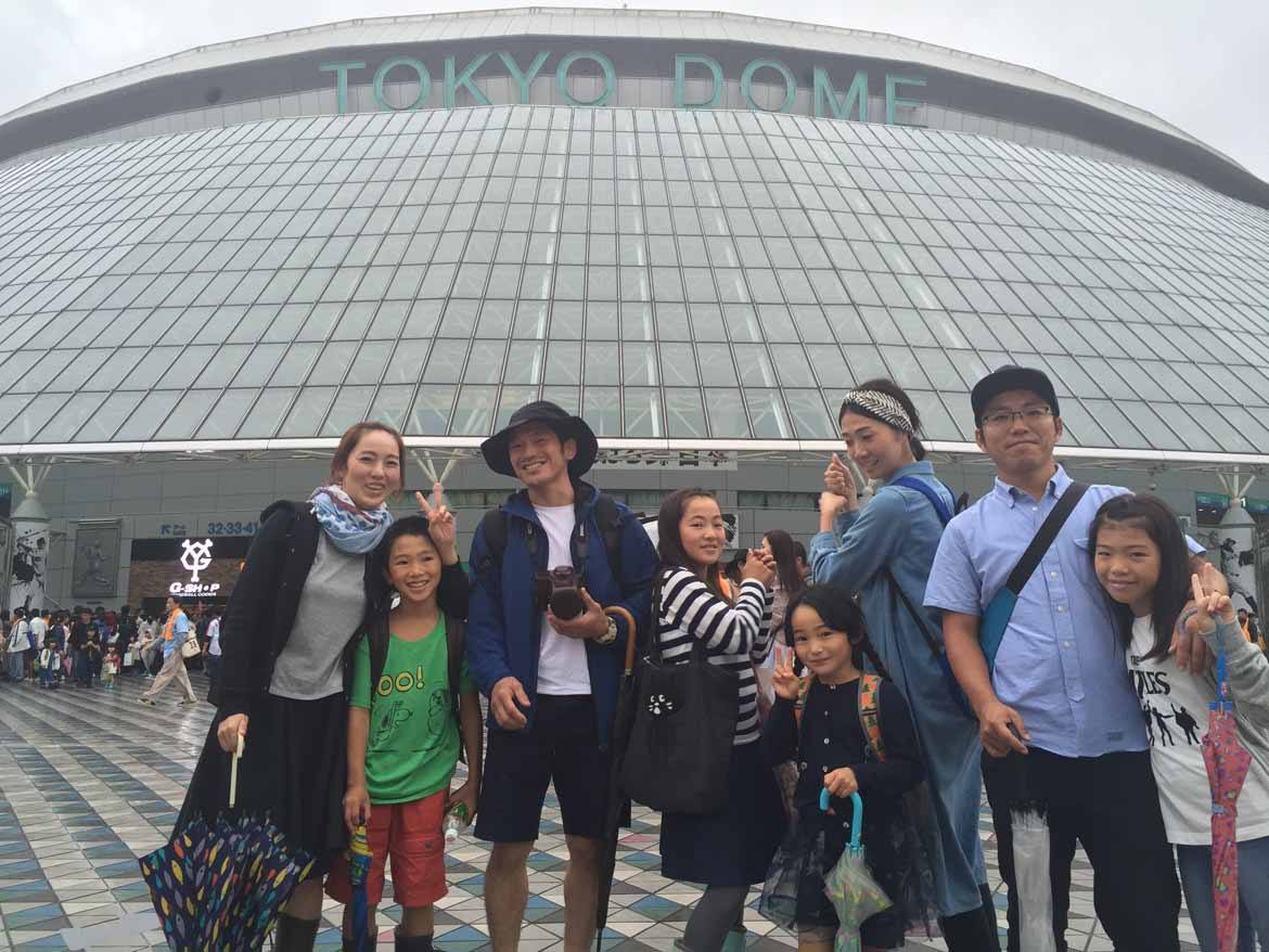 Fans outside the Tokyo Dome