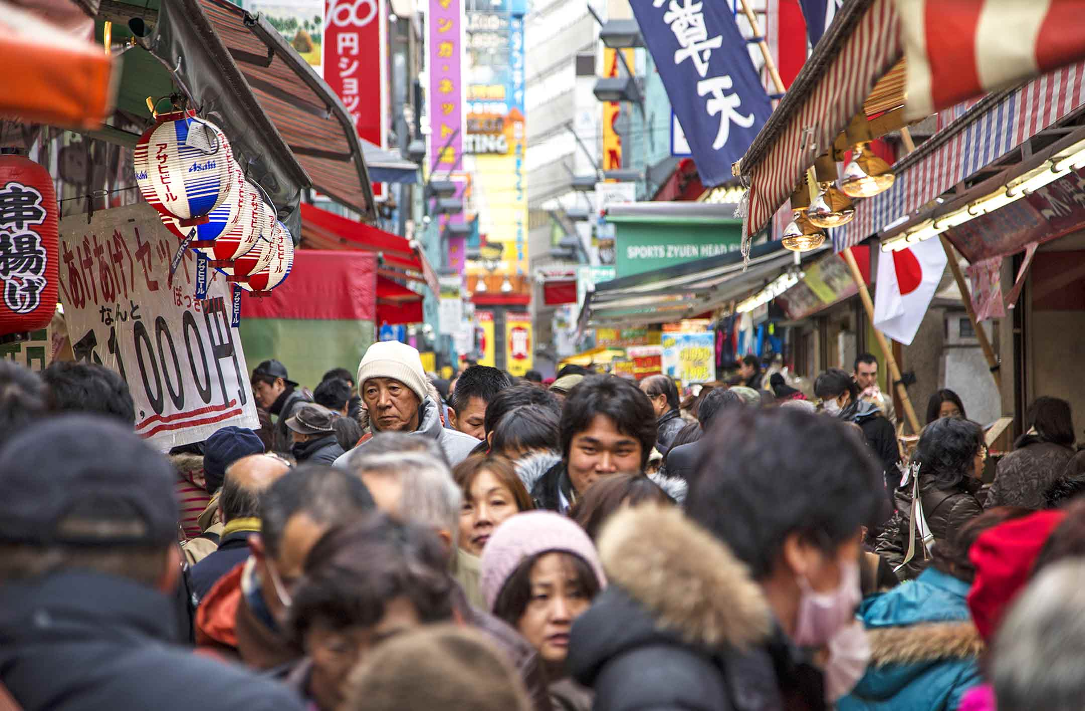 a look at the social customs in japan The japanese have a saying, the nail that sticks up gets hammered down  how cultures make people conform  these forms of social pressure are particularly pronounced in hierarchical.