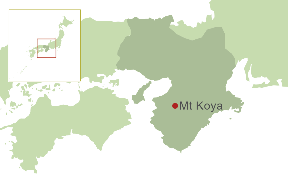 Mount Koya Map