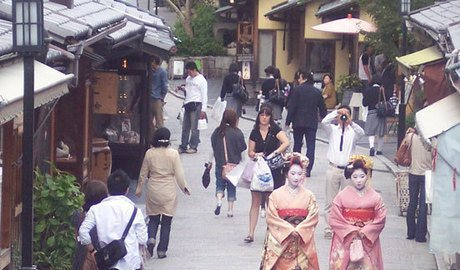 The locals at Kyoto.