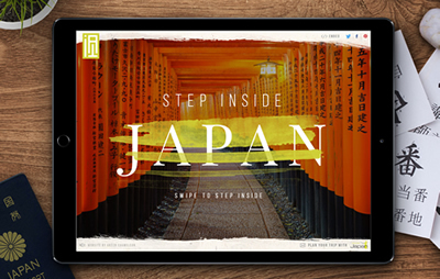 Step InsideJapan Interactive Map
