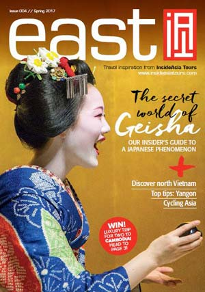Issue 4 of East Magazine