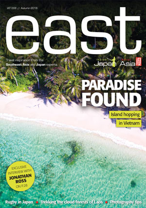 Issue 8 of East Magazine
