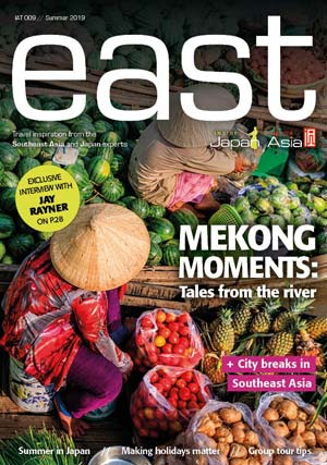 Issue 9 of East Magazine