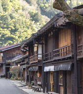 Nakasendo Way (Group Tour Add-On)