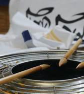 Hands-on calligraphy