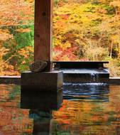 Kashikiri private baths