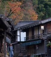 Kiso Valley village stay