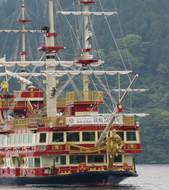 Lake Ashi pirate ship