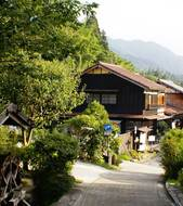 The Nakasendo Way