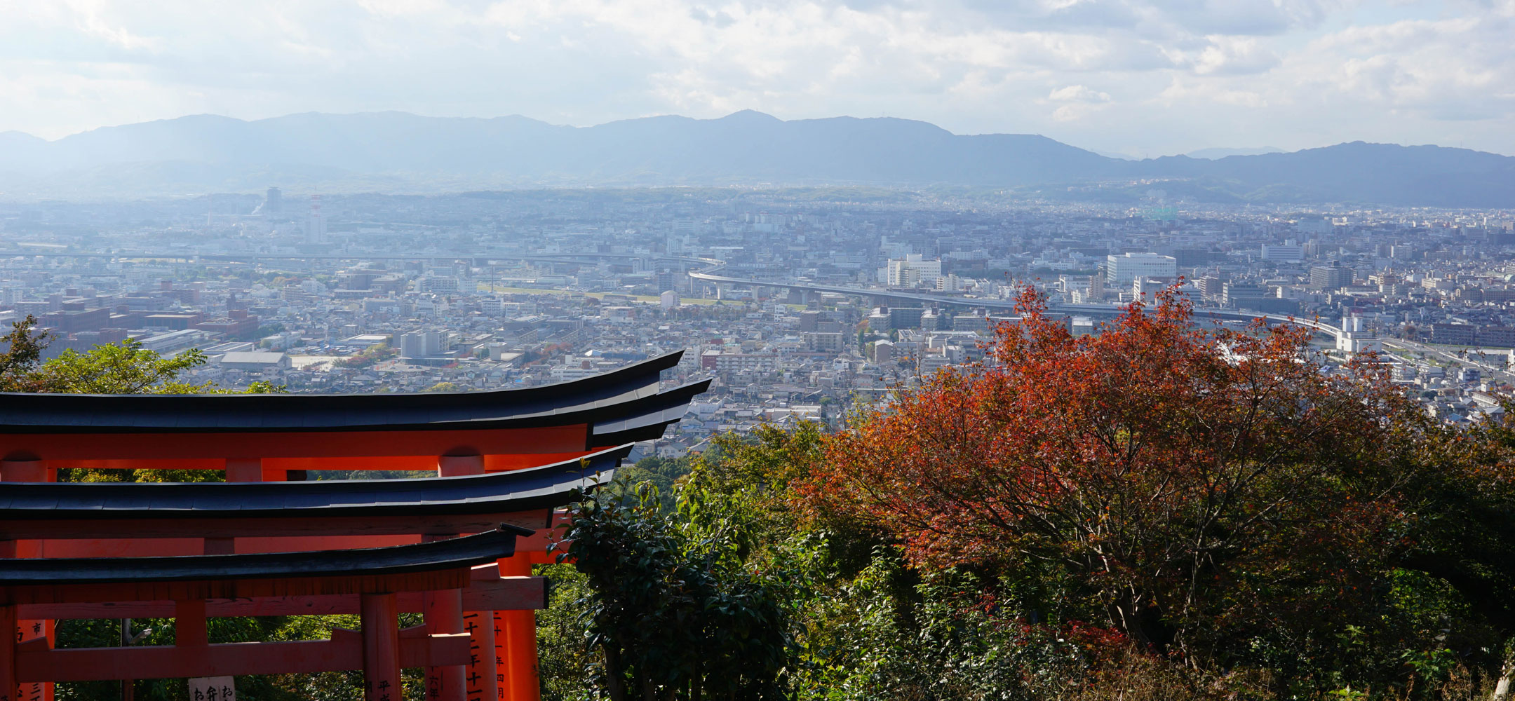 Kyoto City of Culture (Group Tour Add-On)