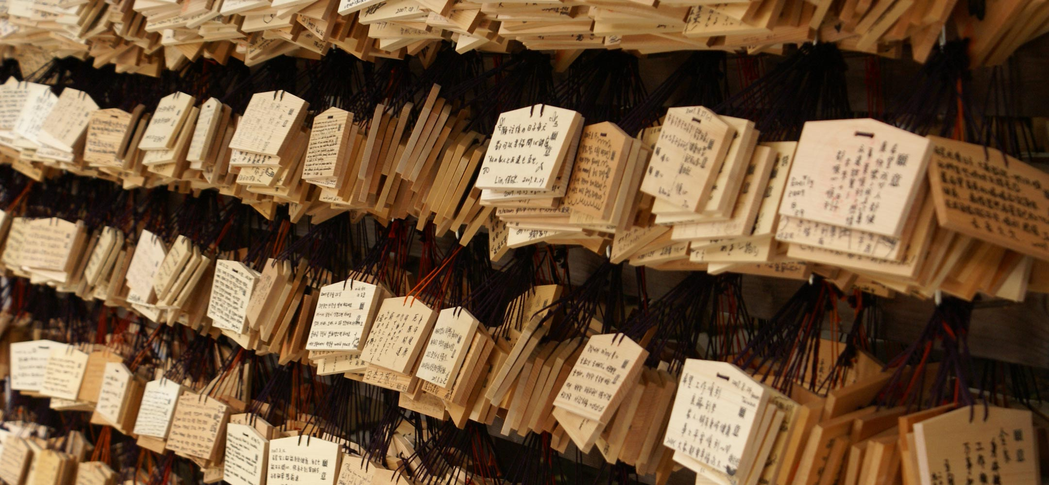 Temple luck: <i>omikuji</i> & <i>ema</i>