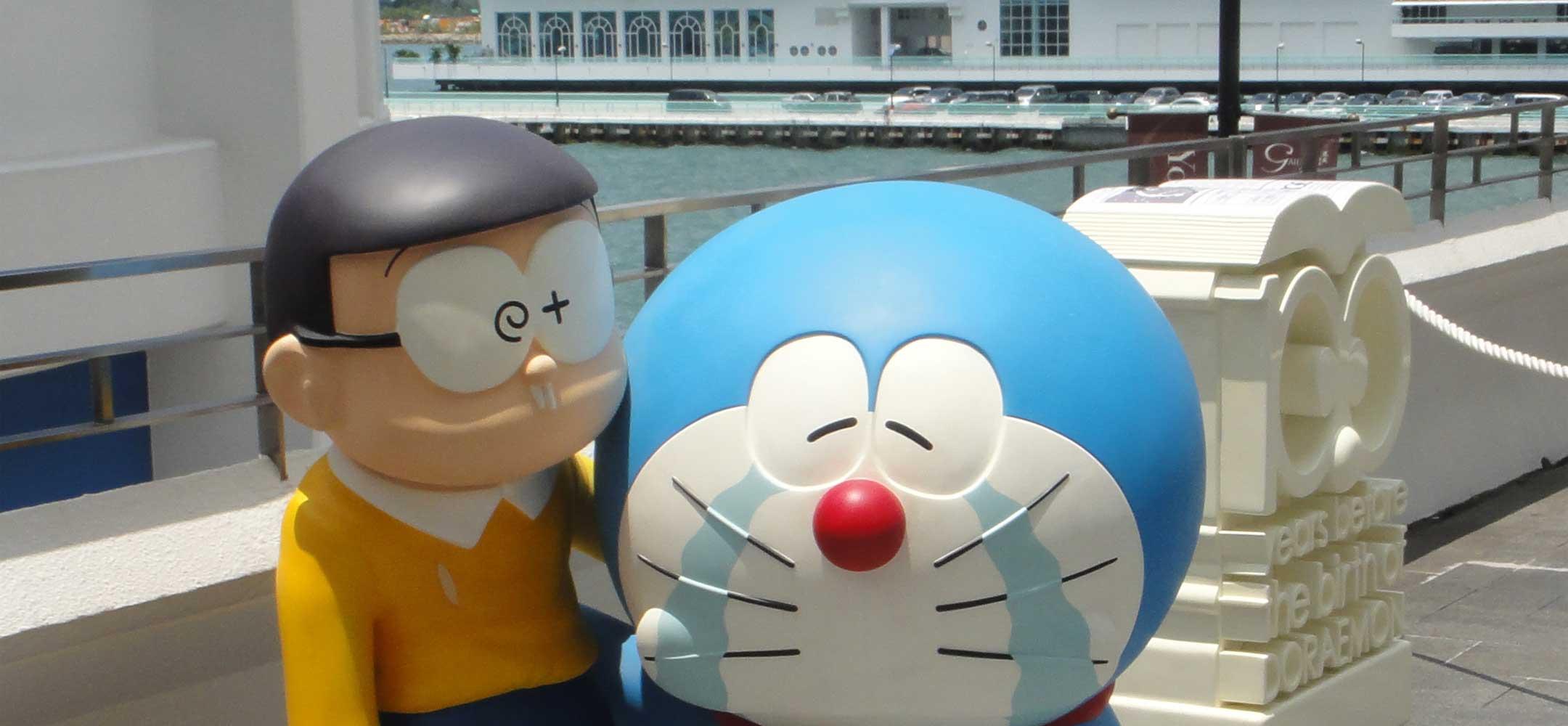 Fujiko Doraemon Museum Experience Japan Inside Japan Tours