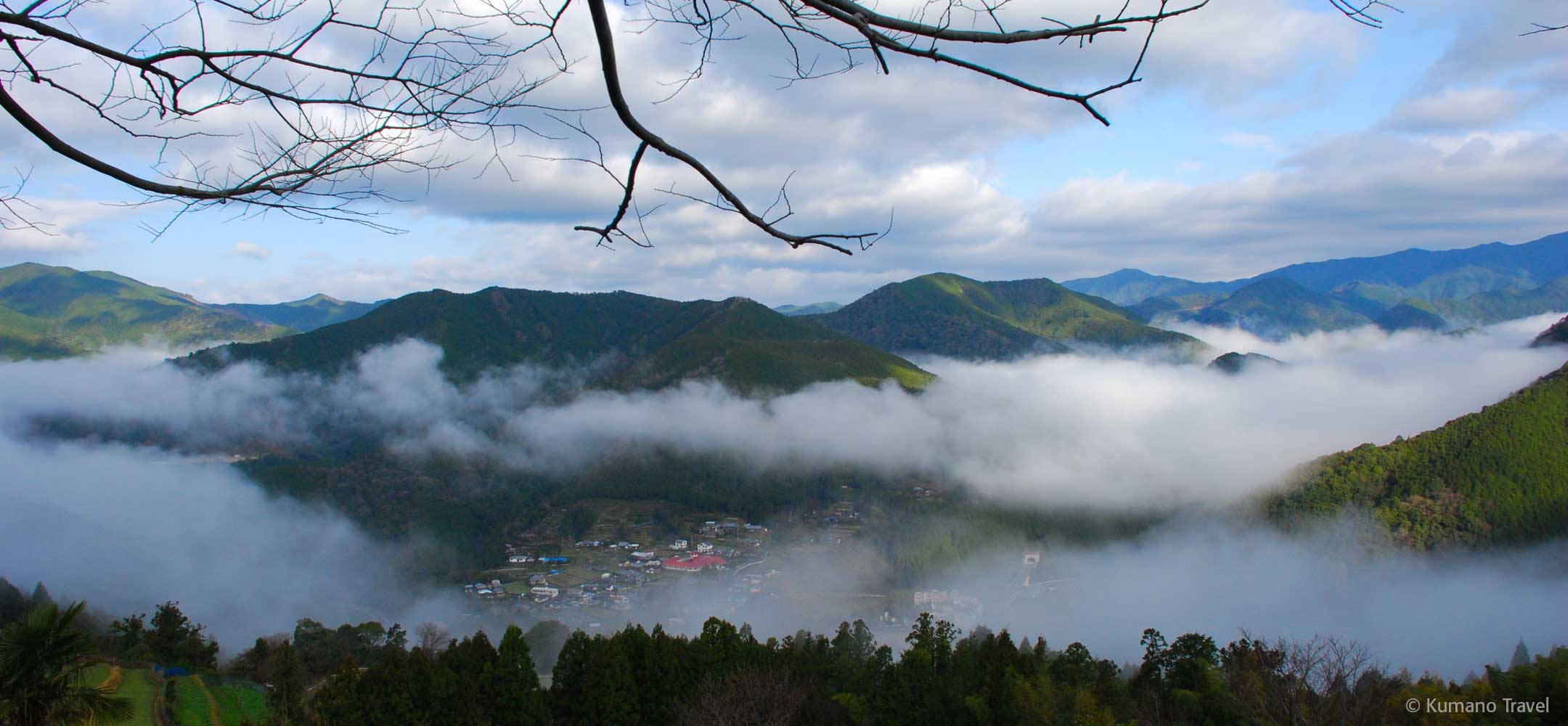 Kumano Kodo Five-Night Module (Advanced Hiking)