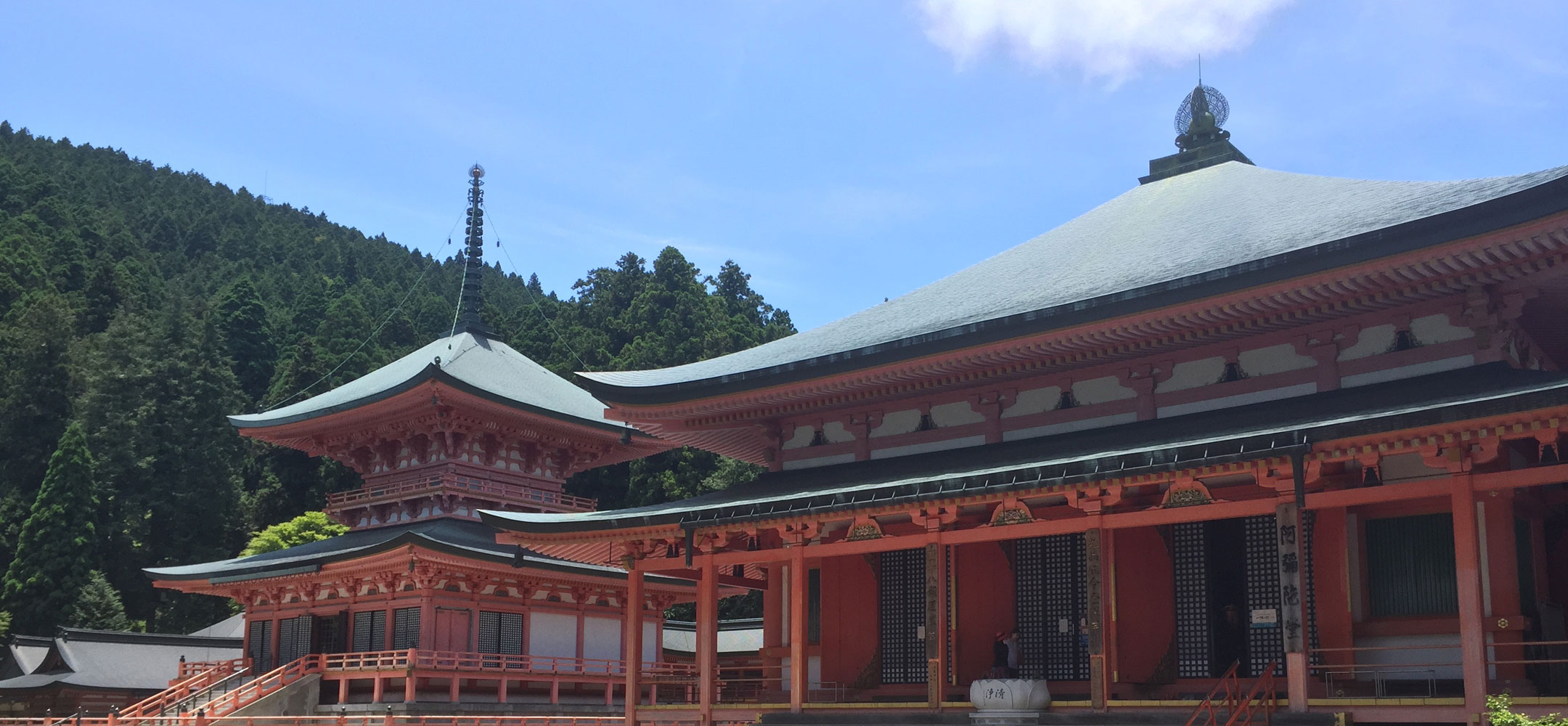 Insider Experience: Sacred Mount Hiei