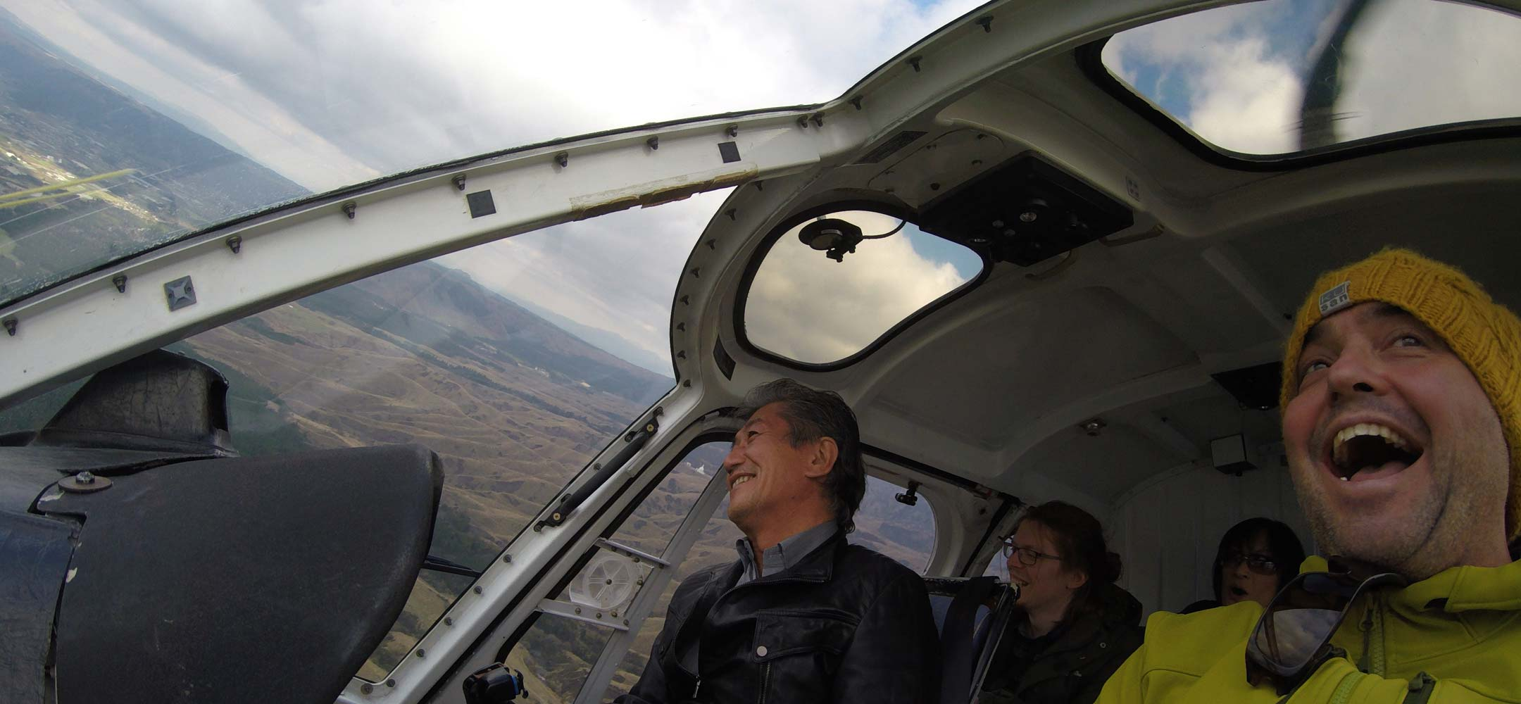 Mount Aso helicopter ride