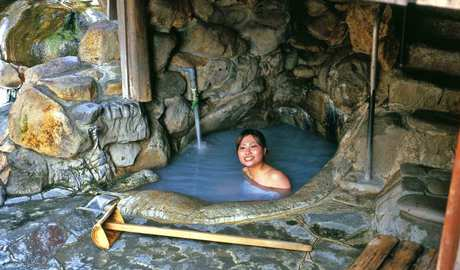 Tsuboyu hot spring bath