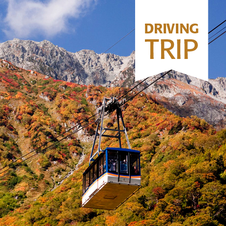 Northern Alps Adventure: Family Driving Holiday