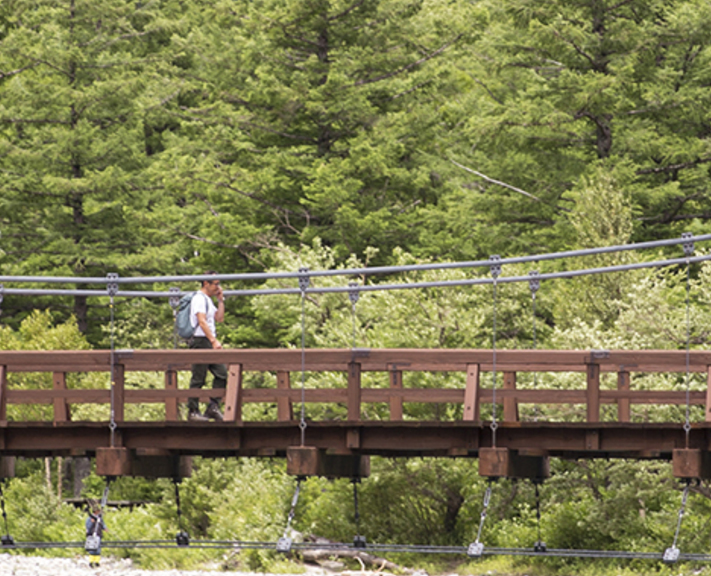 Admire Japan's autumnal beauty in this special seasonal itinerary